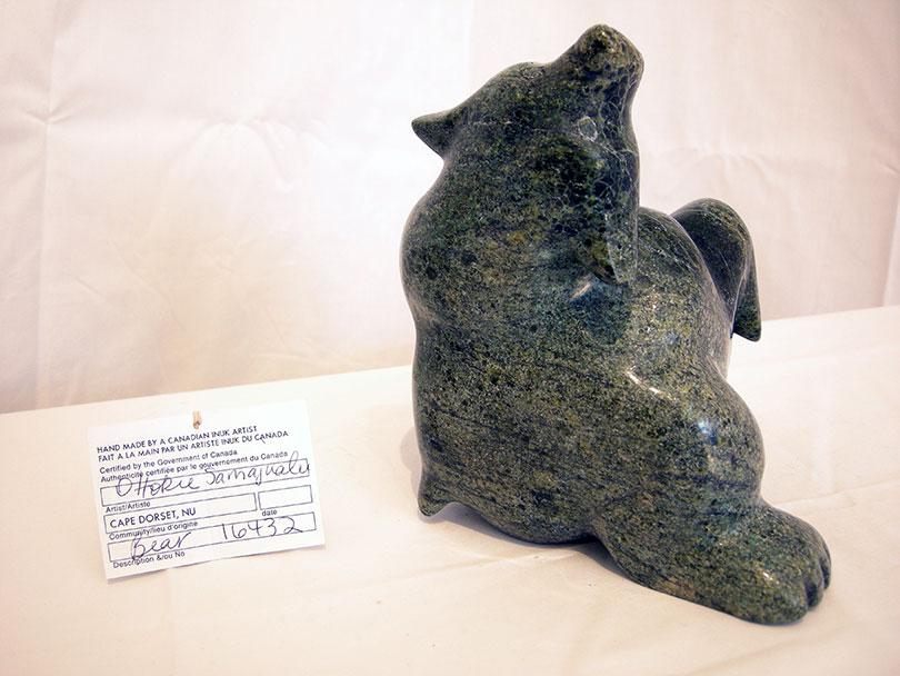 Bear  #16432